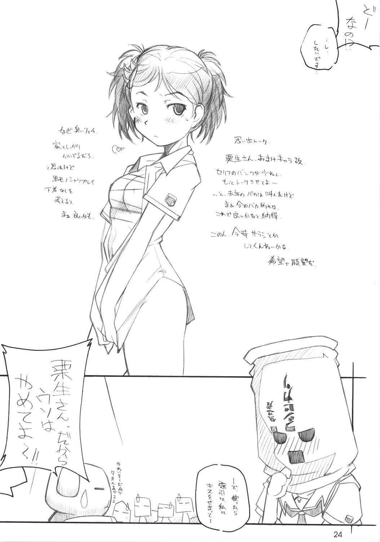 KIMI SUKI Cho 22