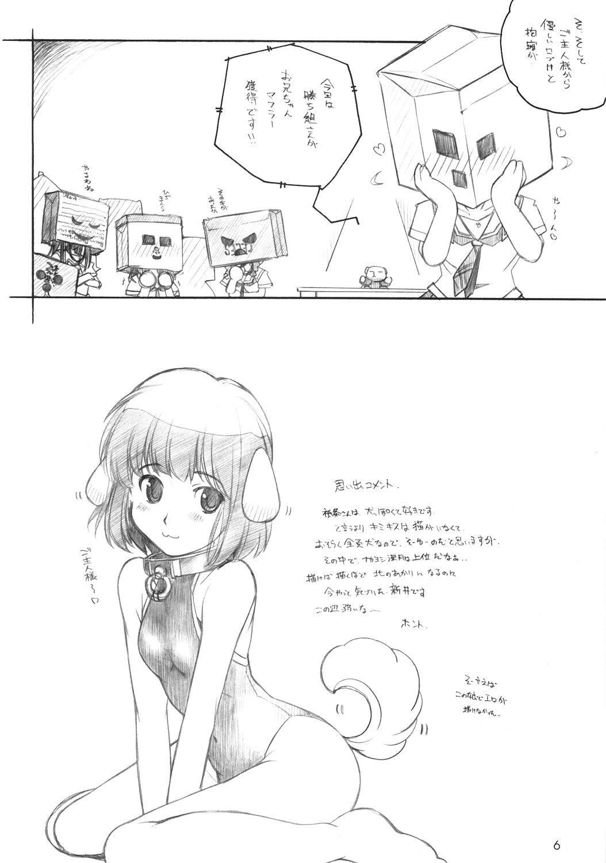 KIMI SUKI Cho 4