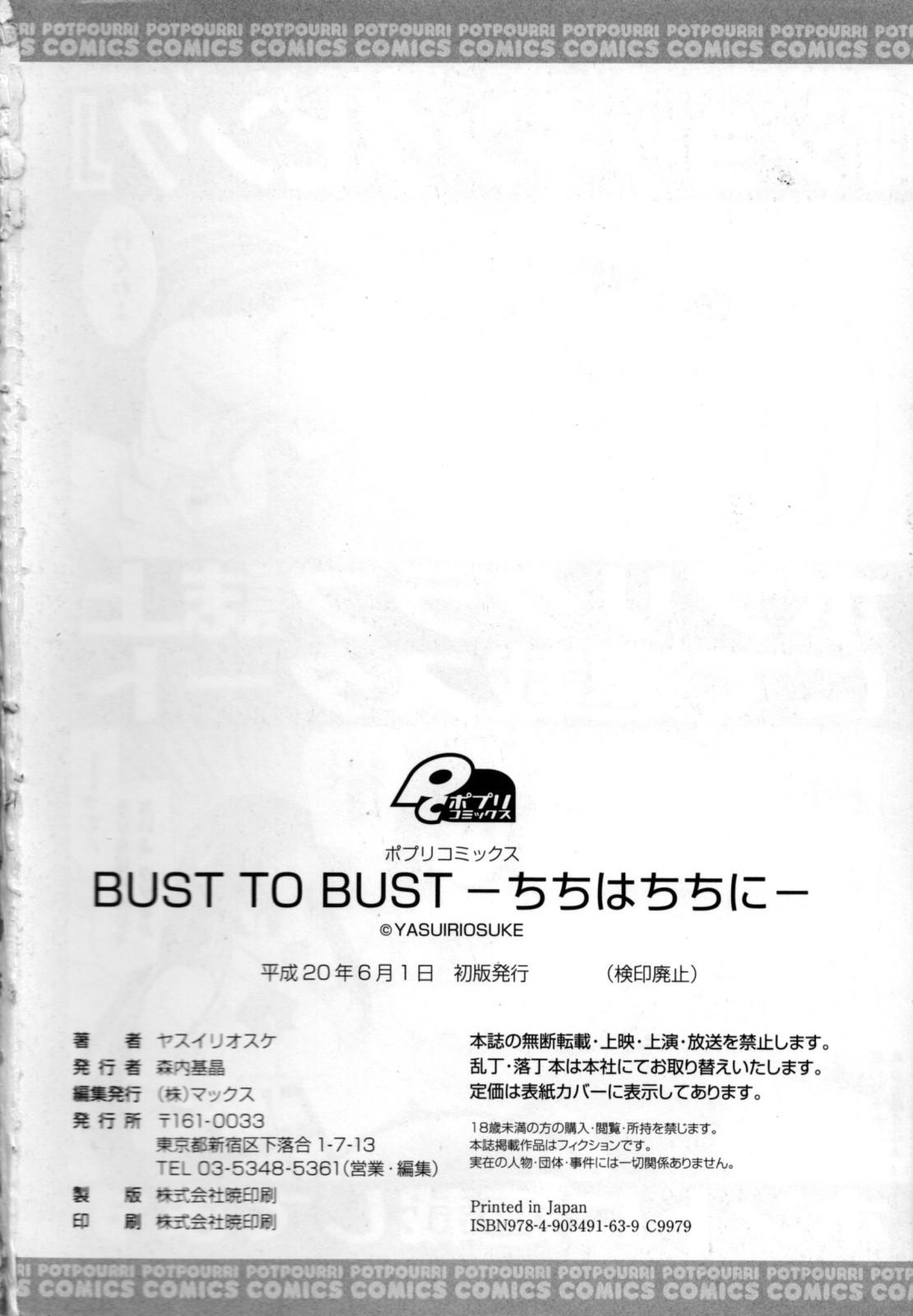 Bust To Bust 201