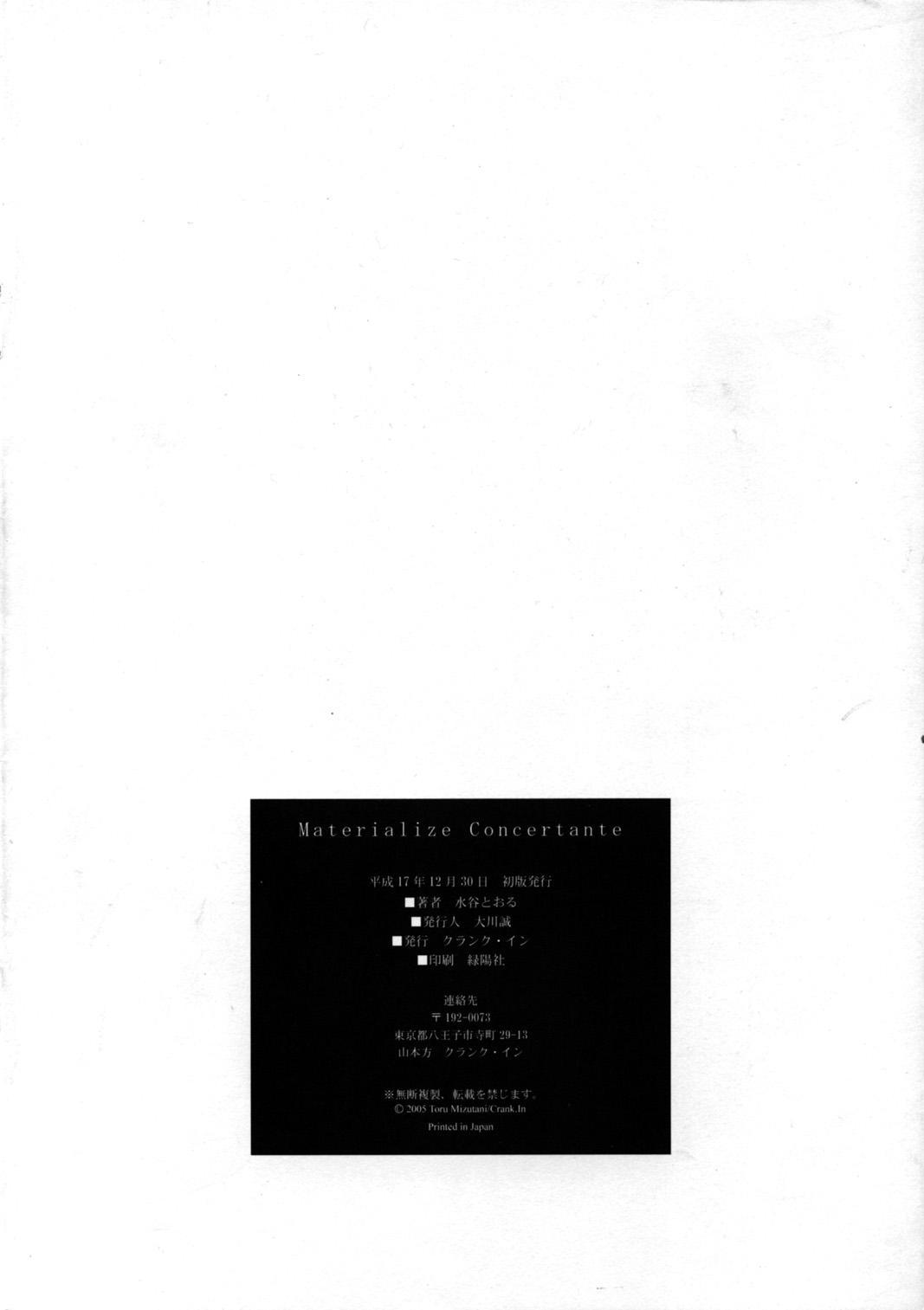 Materialize Concertante 21