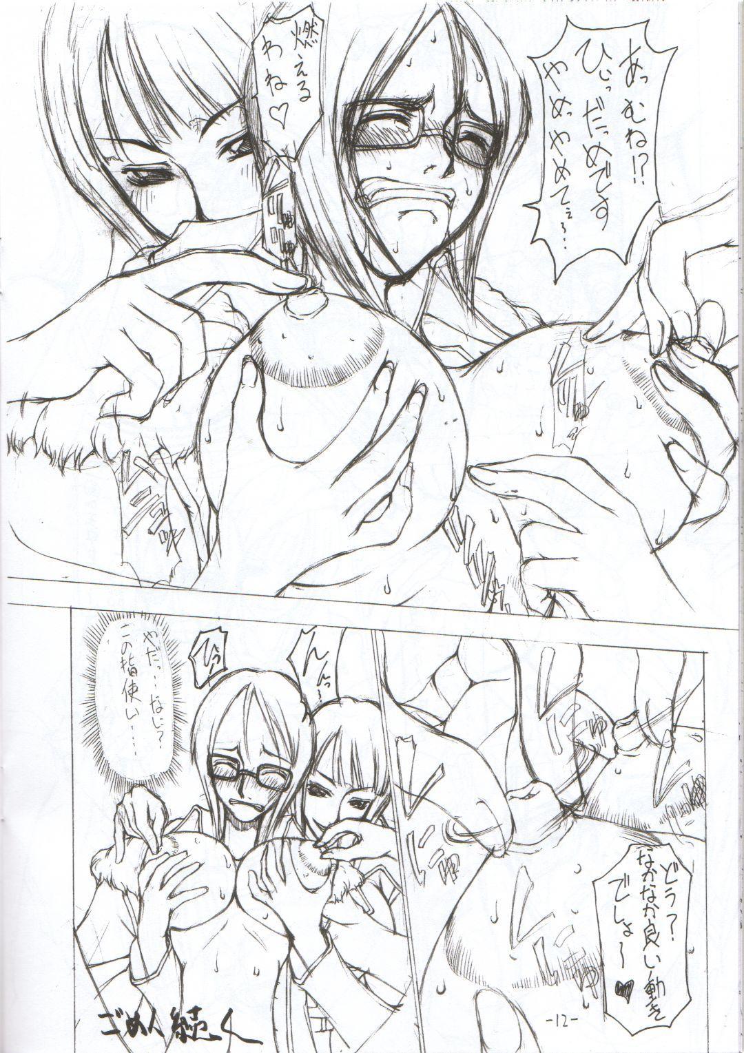 Mei-Kai 10