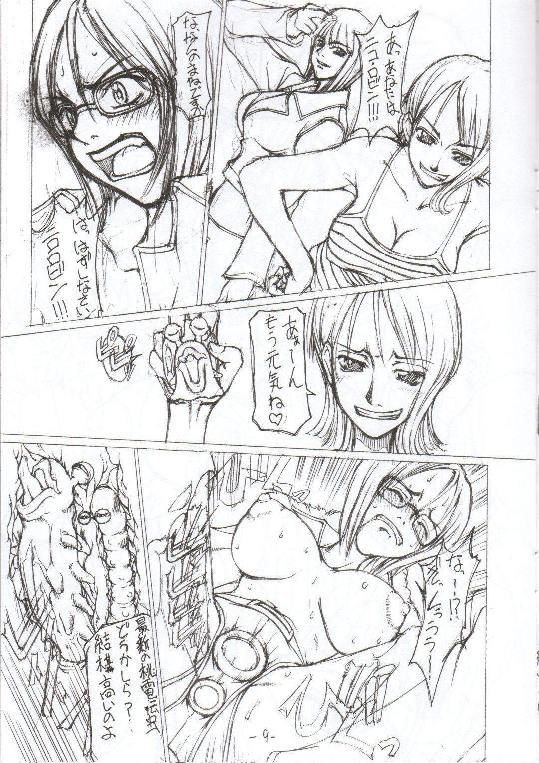 Mei-Kai 7