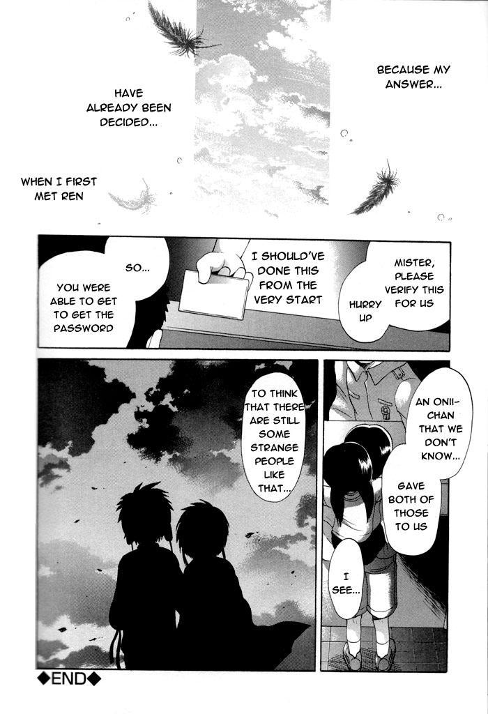 Hachigane & Ren 15