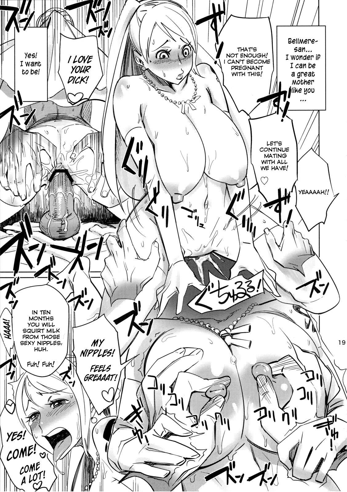 Shinsekai 17