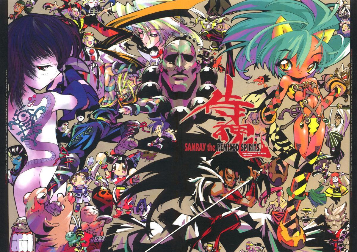 Samurai Tama SAMRAY the REMIXED SPIRITS 1