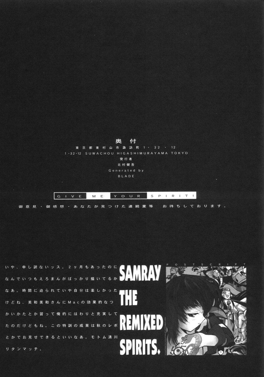 Samurai Tama SAMRAY the REMIXED SPIRITS 36