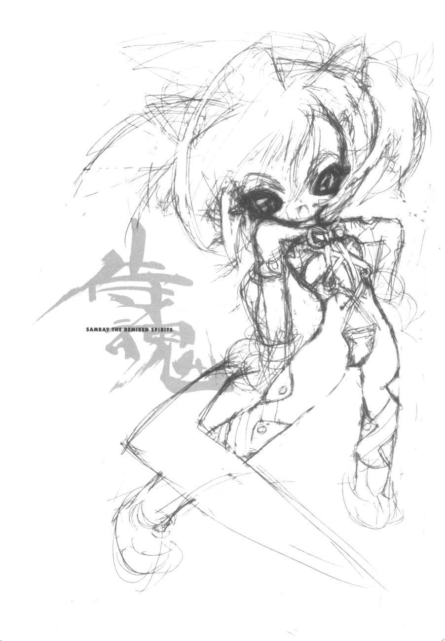 Samurai Tama SAMRAY the REMIXED SPIRITS 3