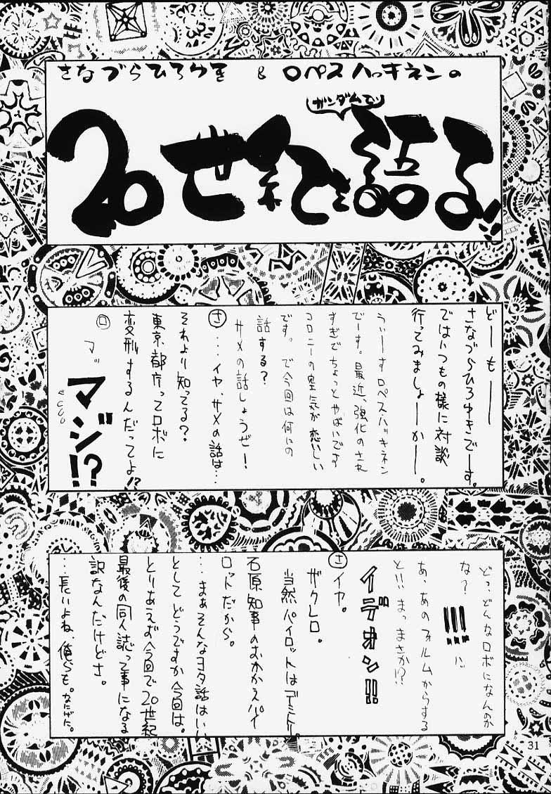Shumi no Doujinshi 12 31