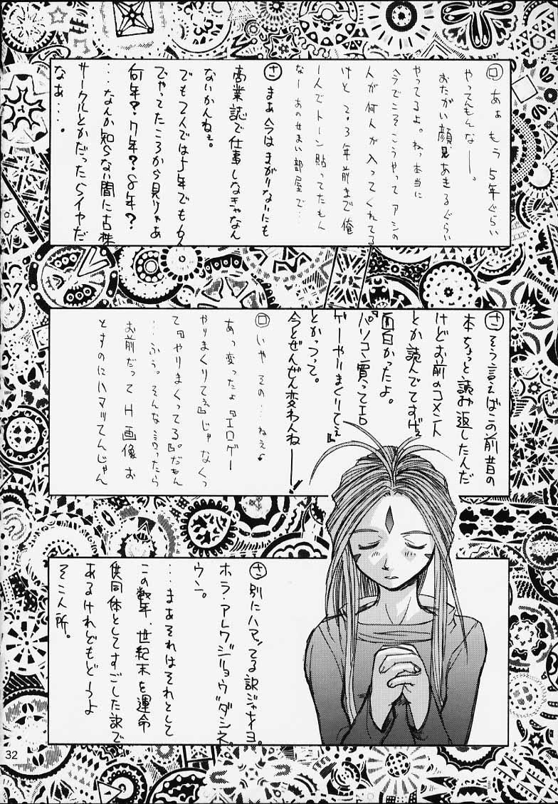 Shumi no Doujinshi 12 32