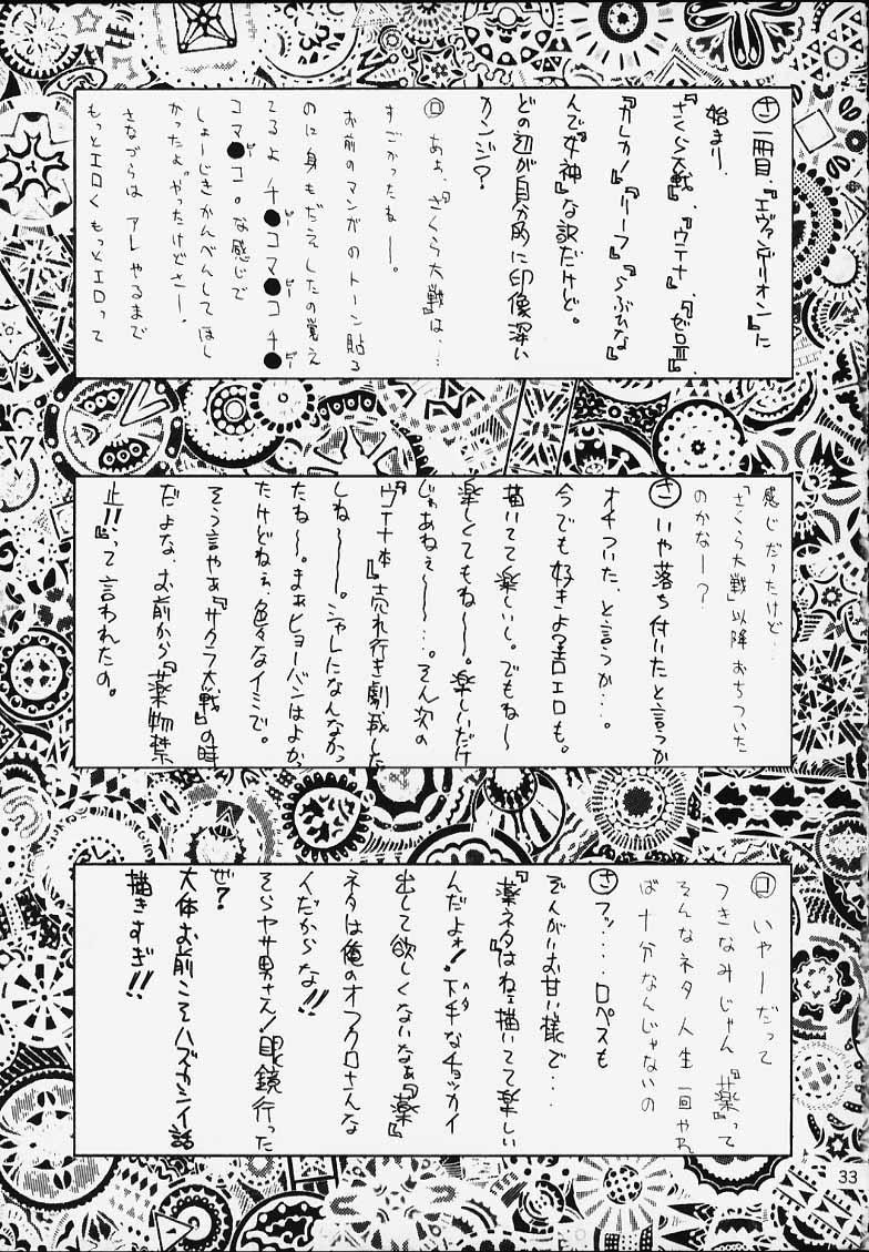 Shumi no Doujinshi 12 33