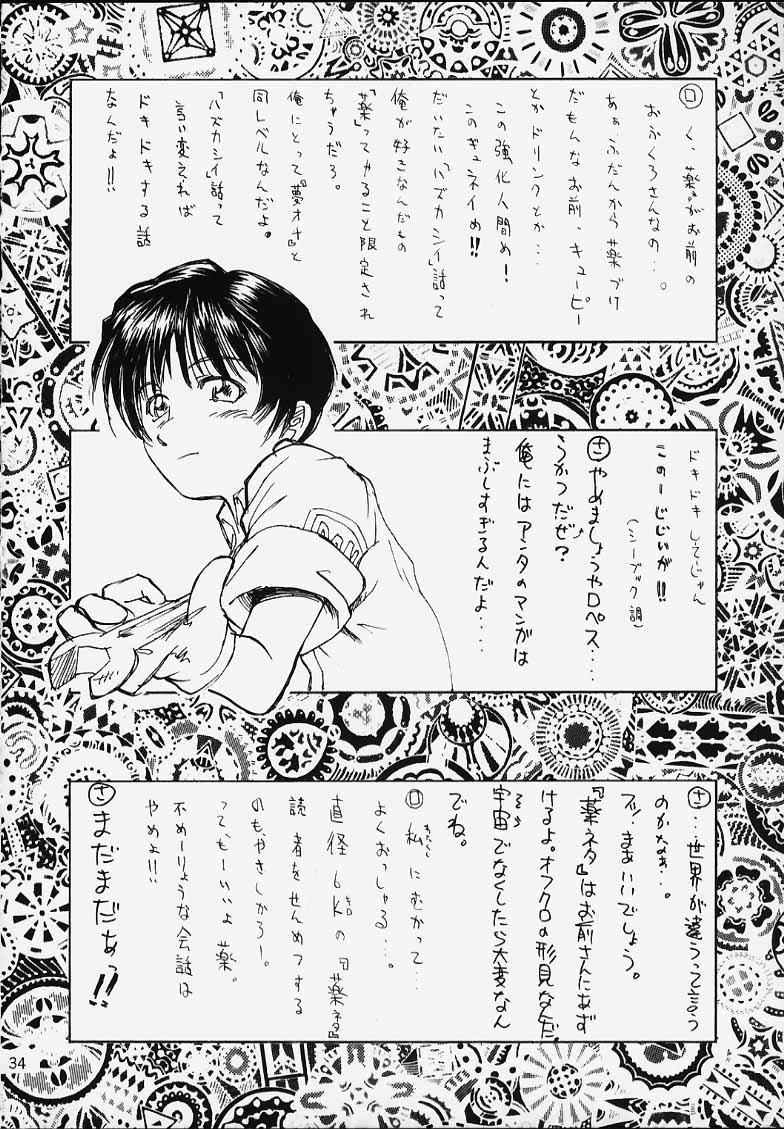 Shumi no Doujinshi 12 34
