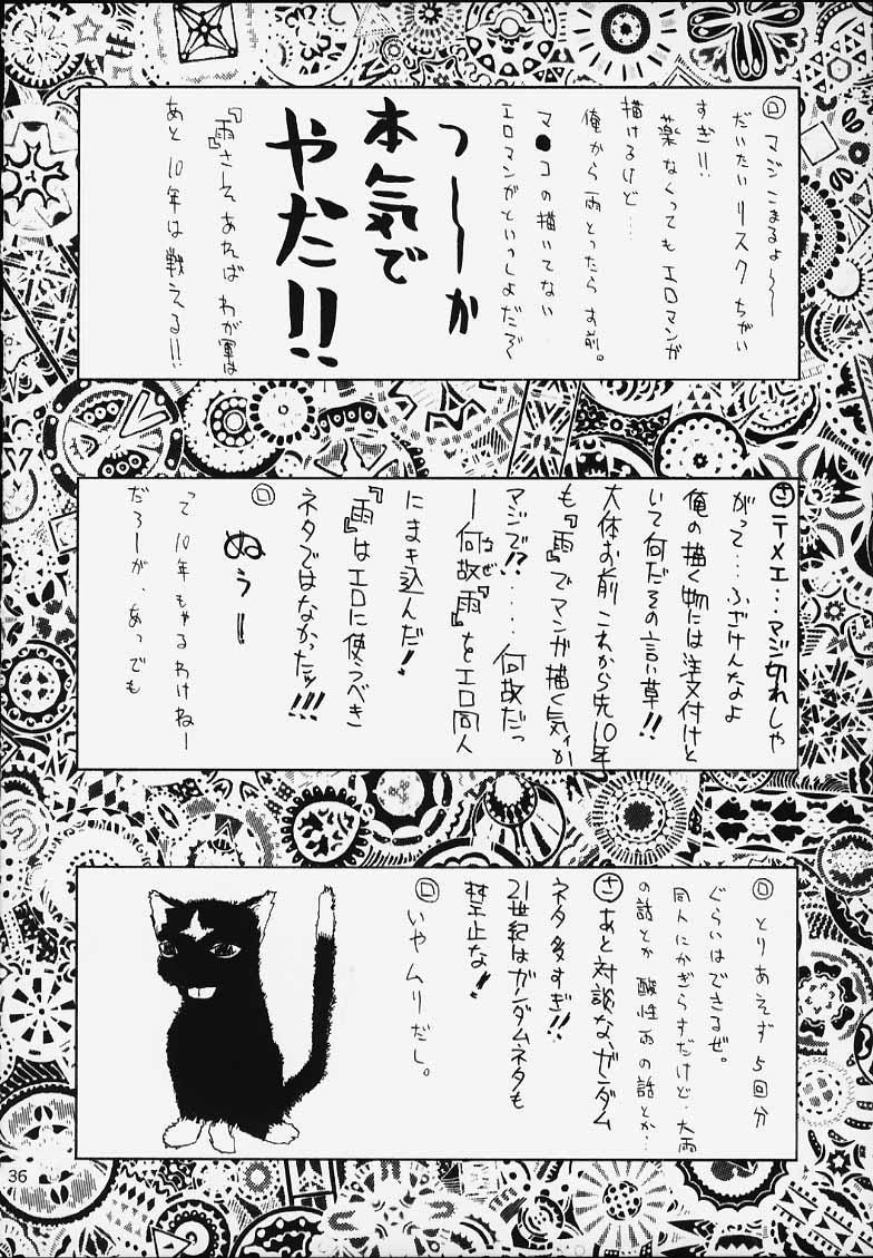 Shumi no Doujinshi 12 36