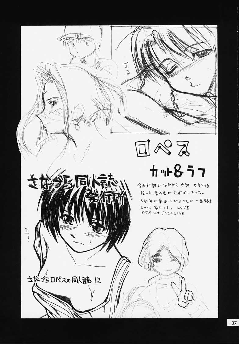 Shumi no Doujinshi 12 37