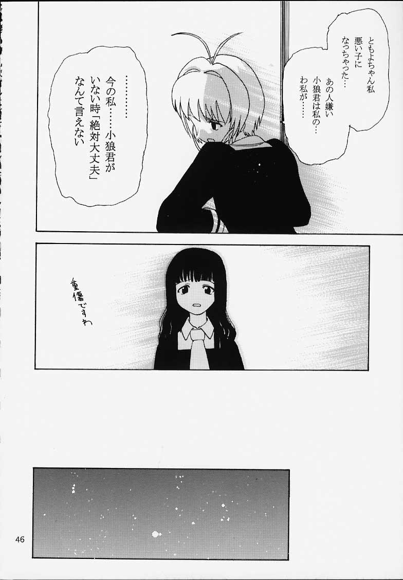 Shumi no Doujinshi 12 46