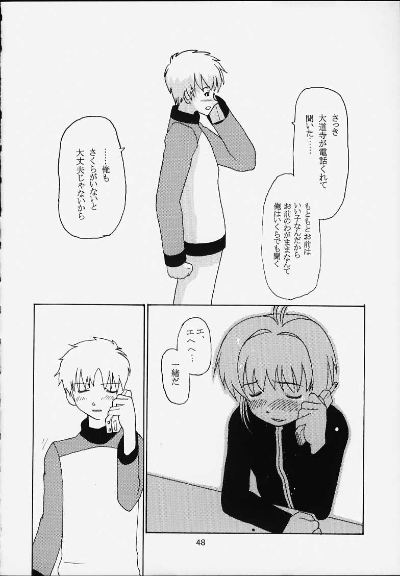 Shumi no Doujinshi 12 48
