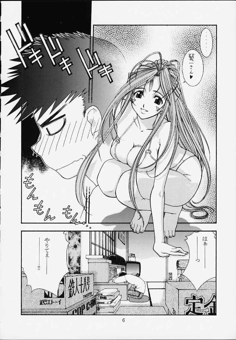 Shumi no Doujinshi 12 6