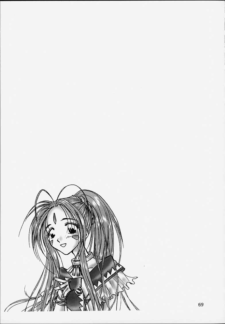 Shumi no Doujinshi 12 69