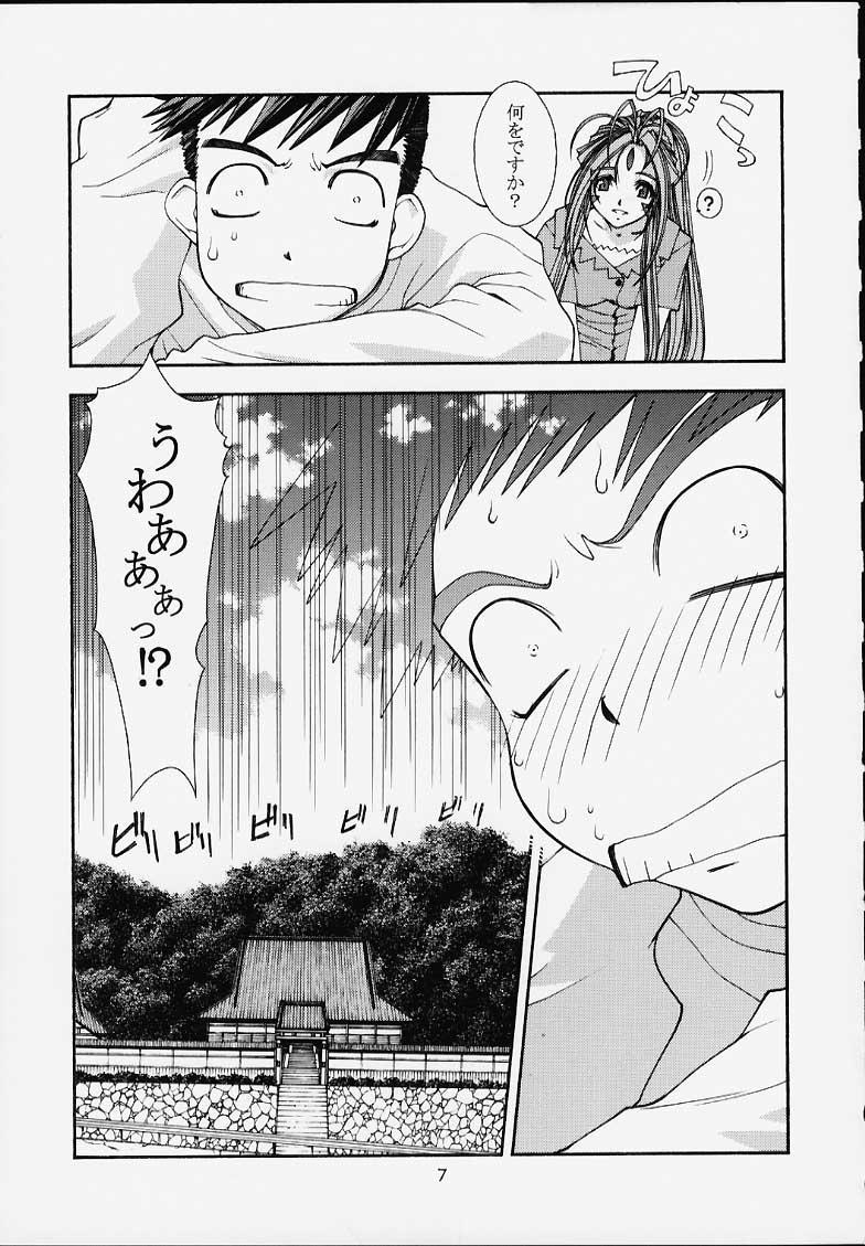 Shumi no Doujinshi 12 7