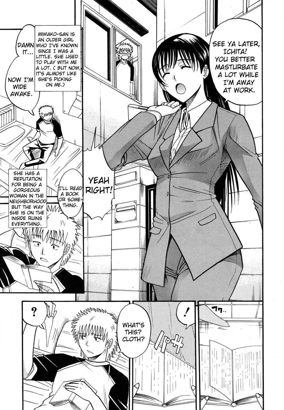 Otonari-san to no Shojijou | Secret Fling with the Neighbor 2