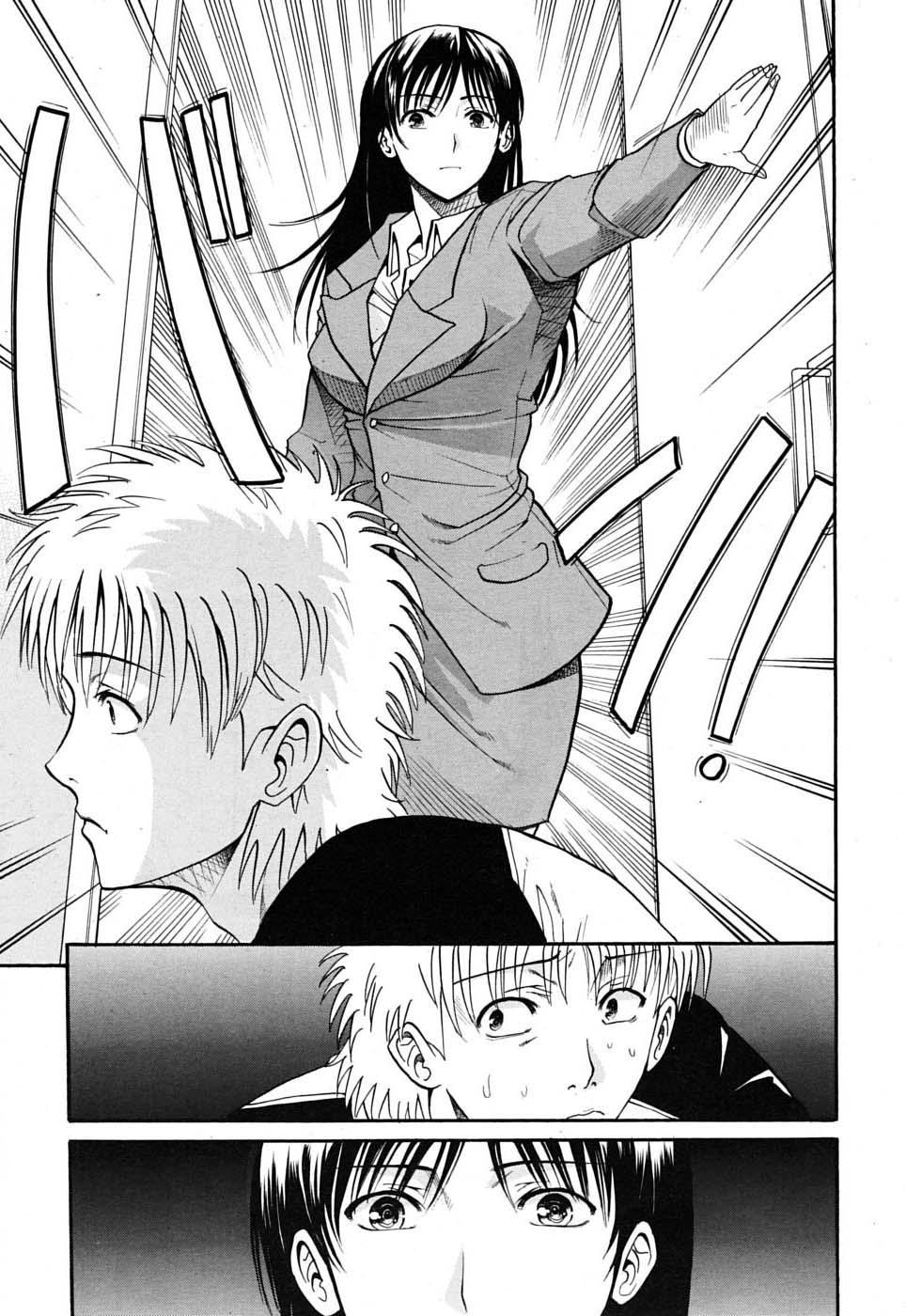 Otonari-san to no Shojijou | Secret Fling with the Neighbor 4
