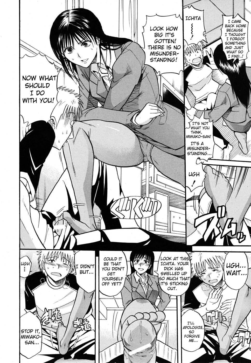 Otonari-san to no Shojijou | Secret Fling with the Neighbor 5