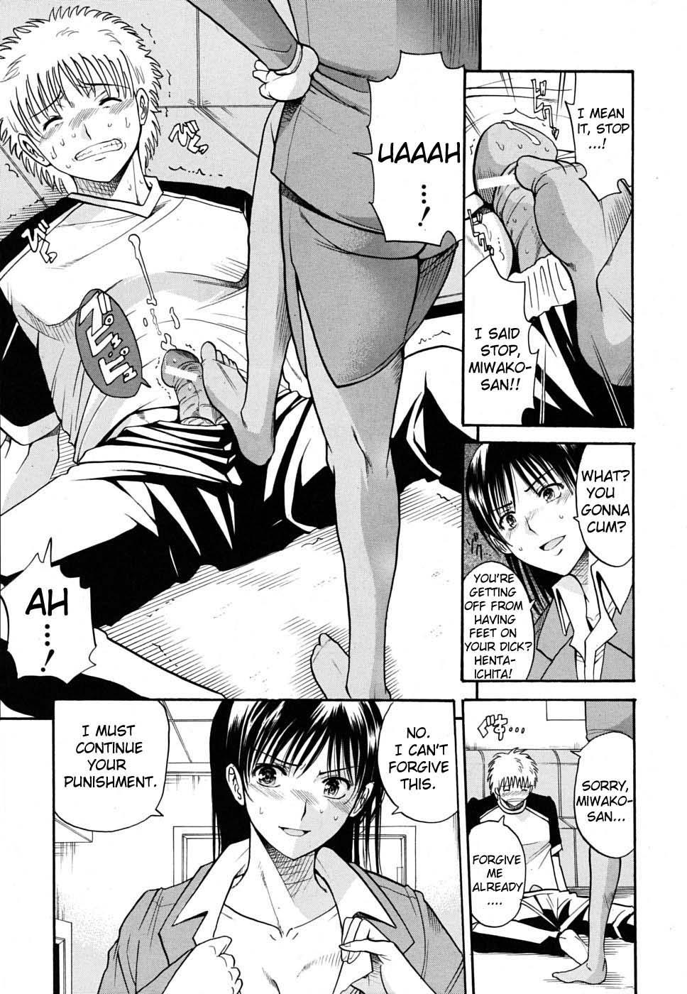 Otonari-san to no Shojijou | Secret Fling with the Neighbor 6