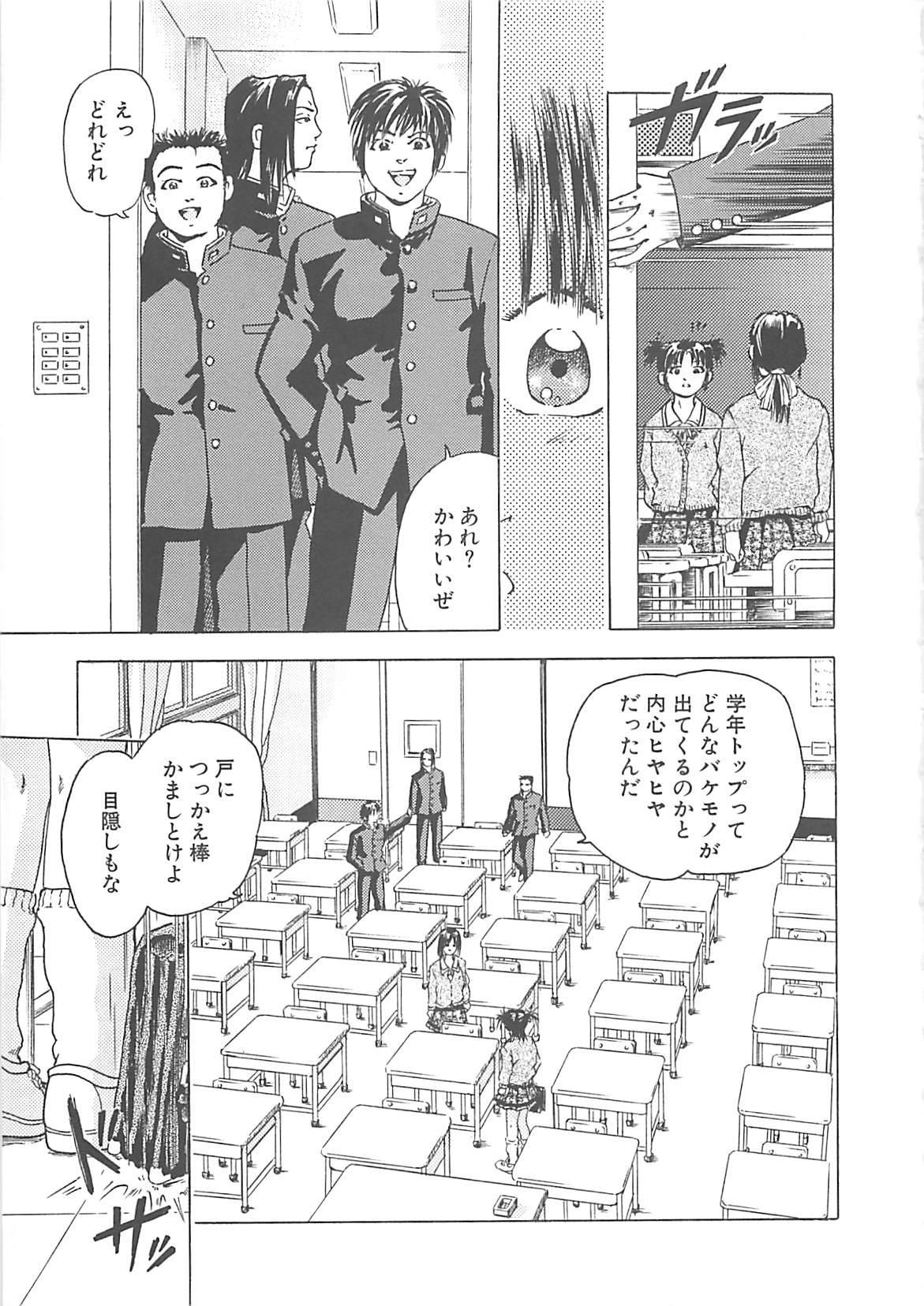 Kanin Kyoushitsu - Adultery Classroom 101
