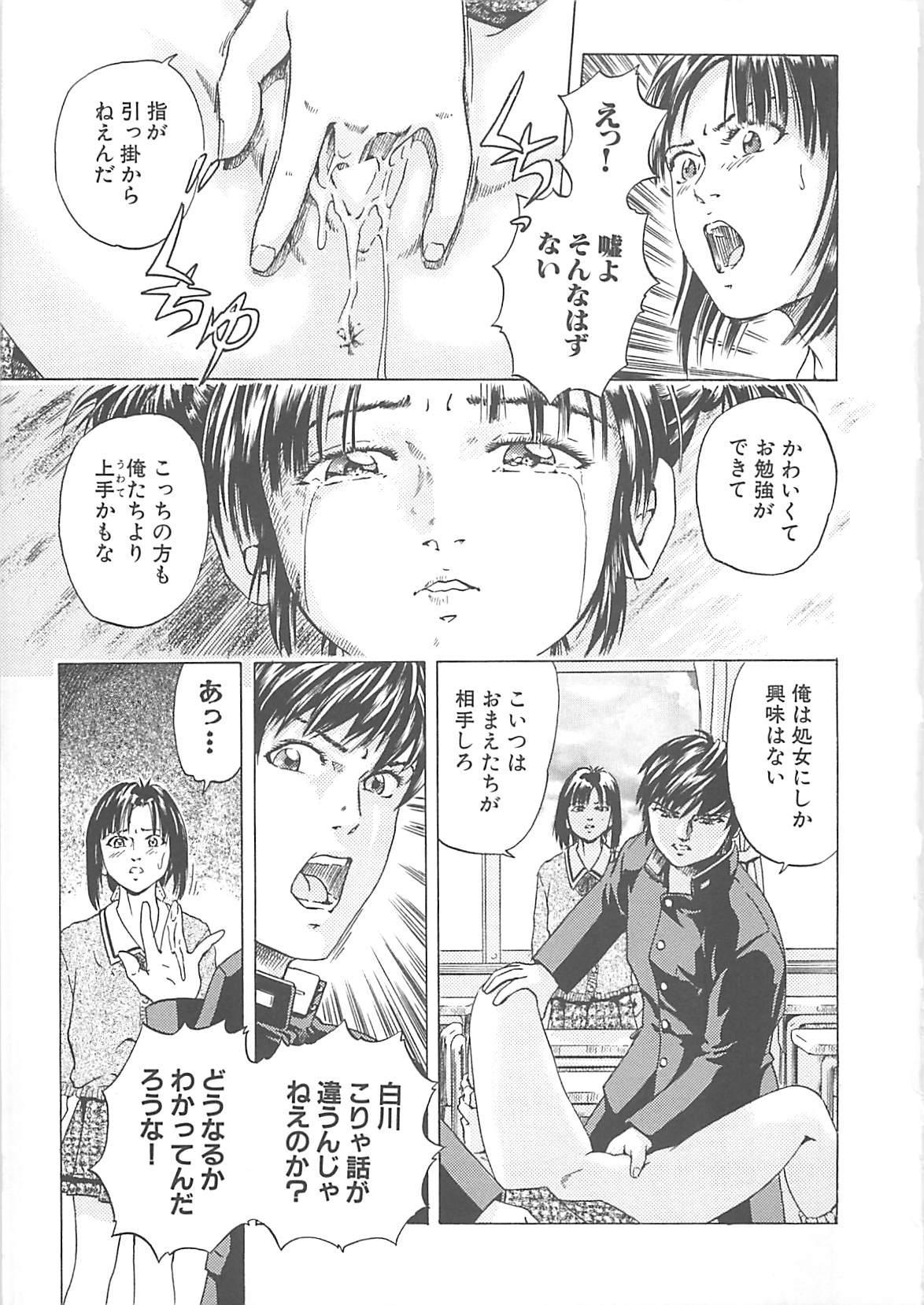 Kanin Kyoushitsu - Adultery Classroom 105