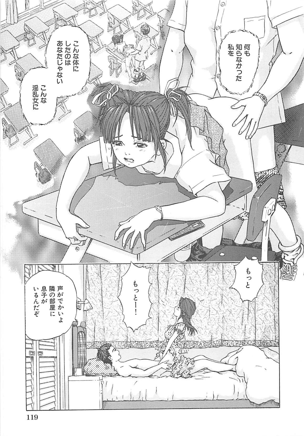Kanin Kyoushitsu - Adultery Classroom 119