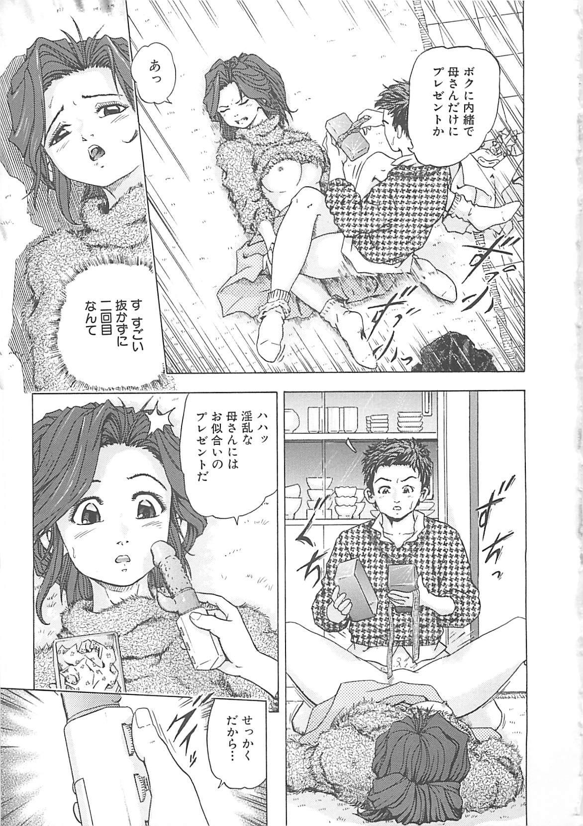 Kanin Kyoushitsu - Adultery Classroom 127
