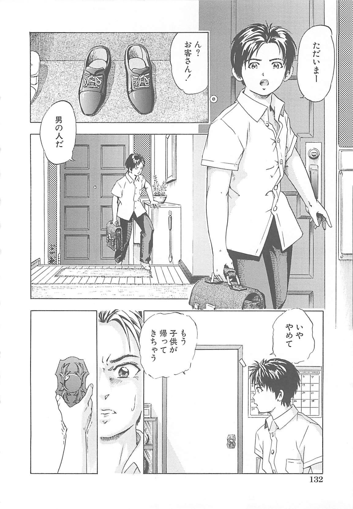 Kanin Kyoushitsu - Adultery Classroom 132