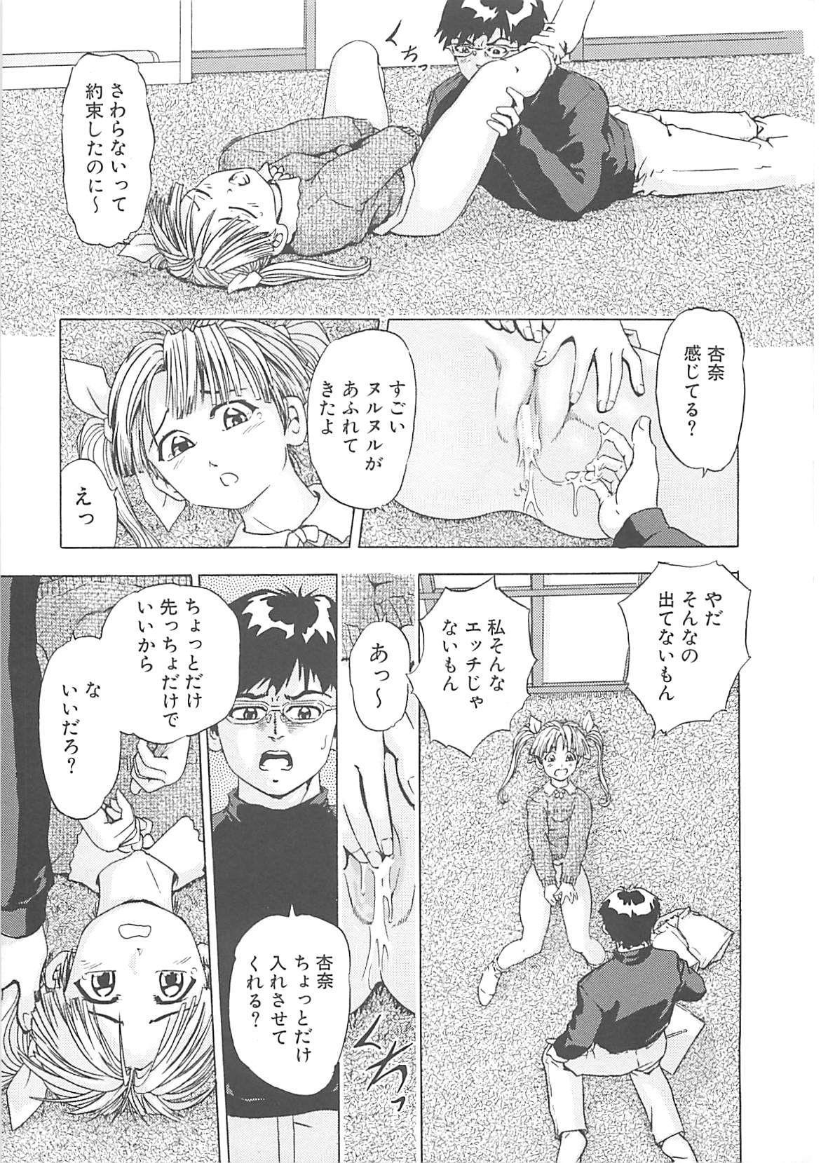 Kanin Kyoushitsu - Adultery Classroom 13