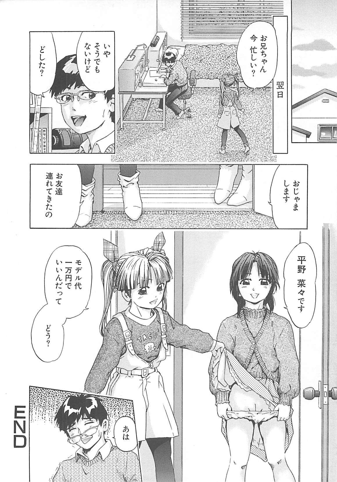 Kanin Kyoushitsu - Adultery Classroom 18