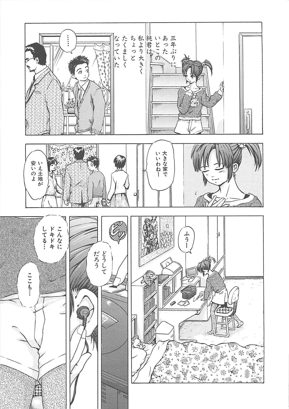 Kanin Kyoushitsu - Adultery Classroom 21