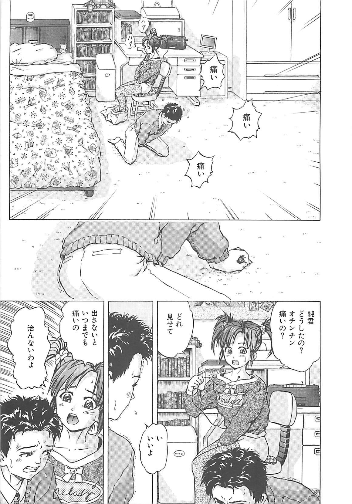 Kanin Kyoushitsu - Adultery Classroom 29