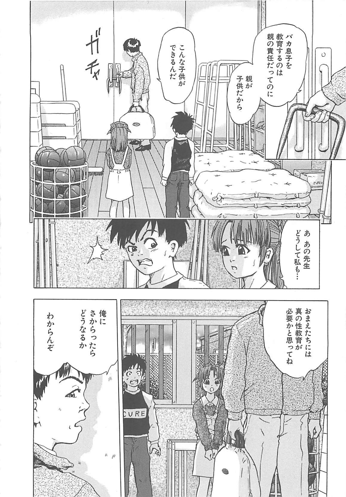 Kanin Kyoushitsu - Adultery Classroom 38