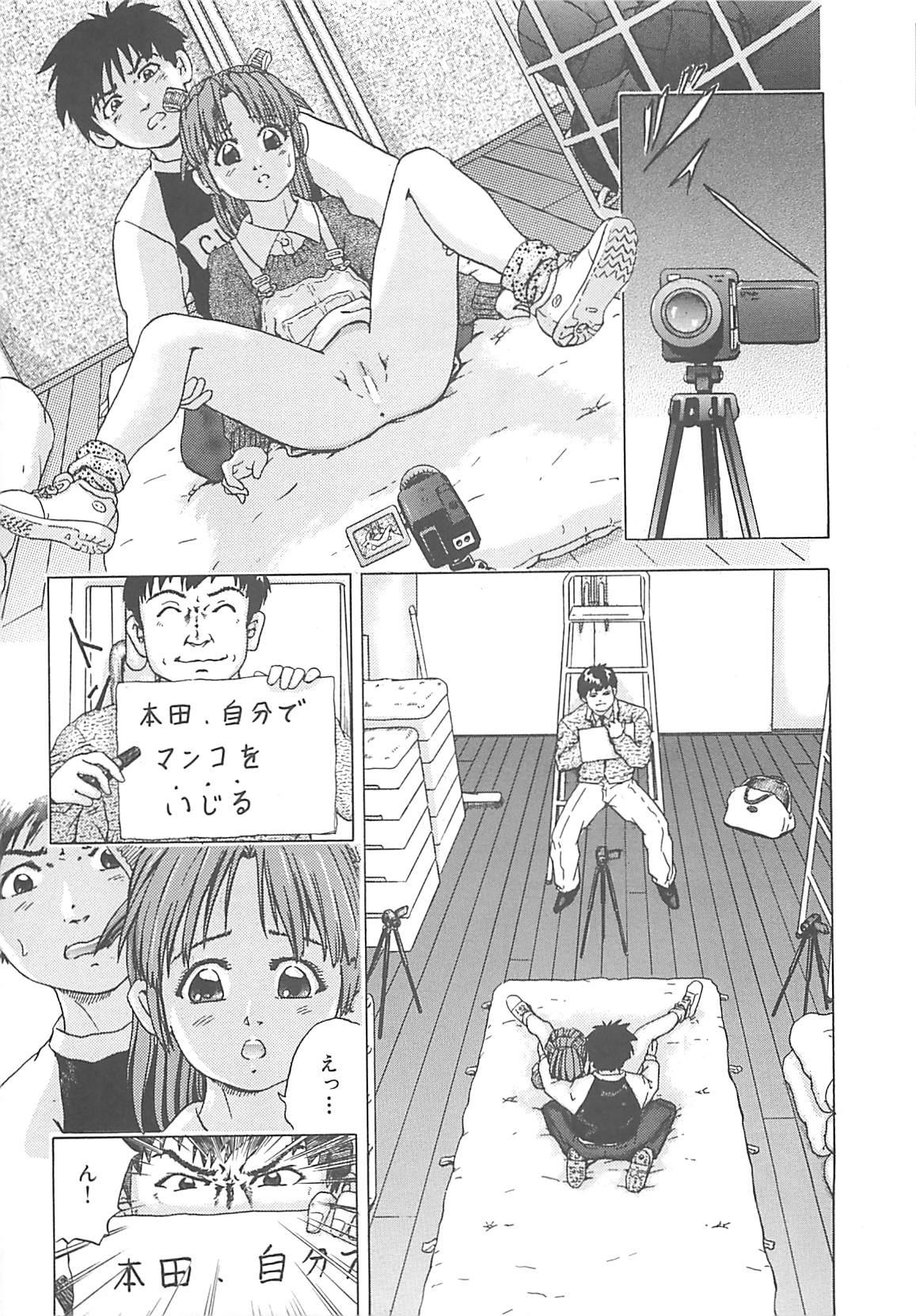 Kanin Kyoushitsu - Adultery Classroom 39