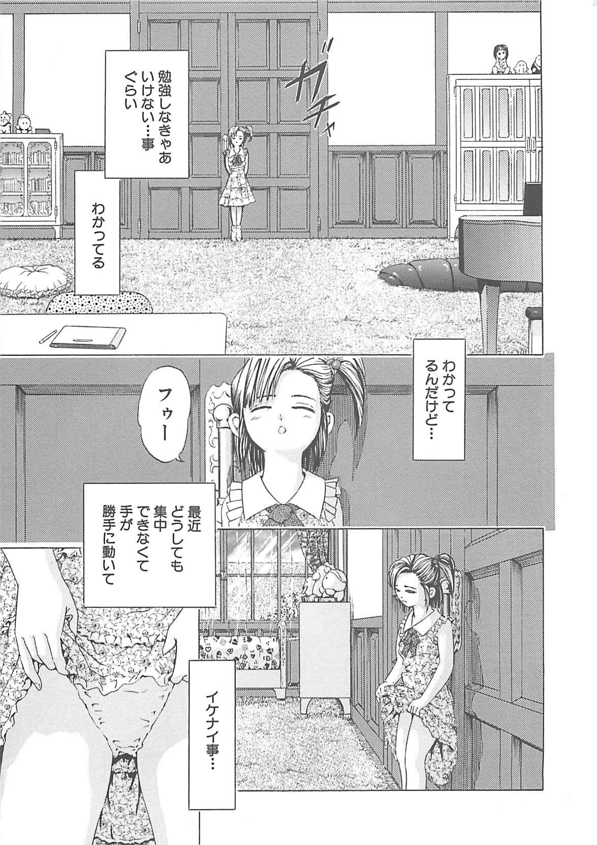 Kanin Kyoushitsu - Adultery Classroom 53