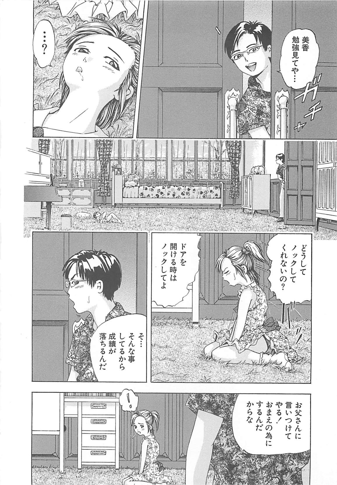 Kanin Kyoushitsu - Adultery Classroom 56