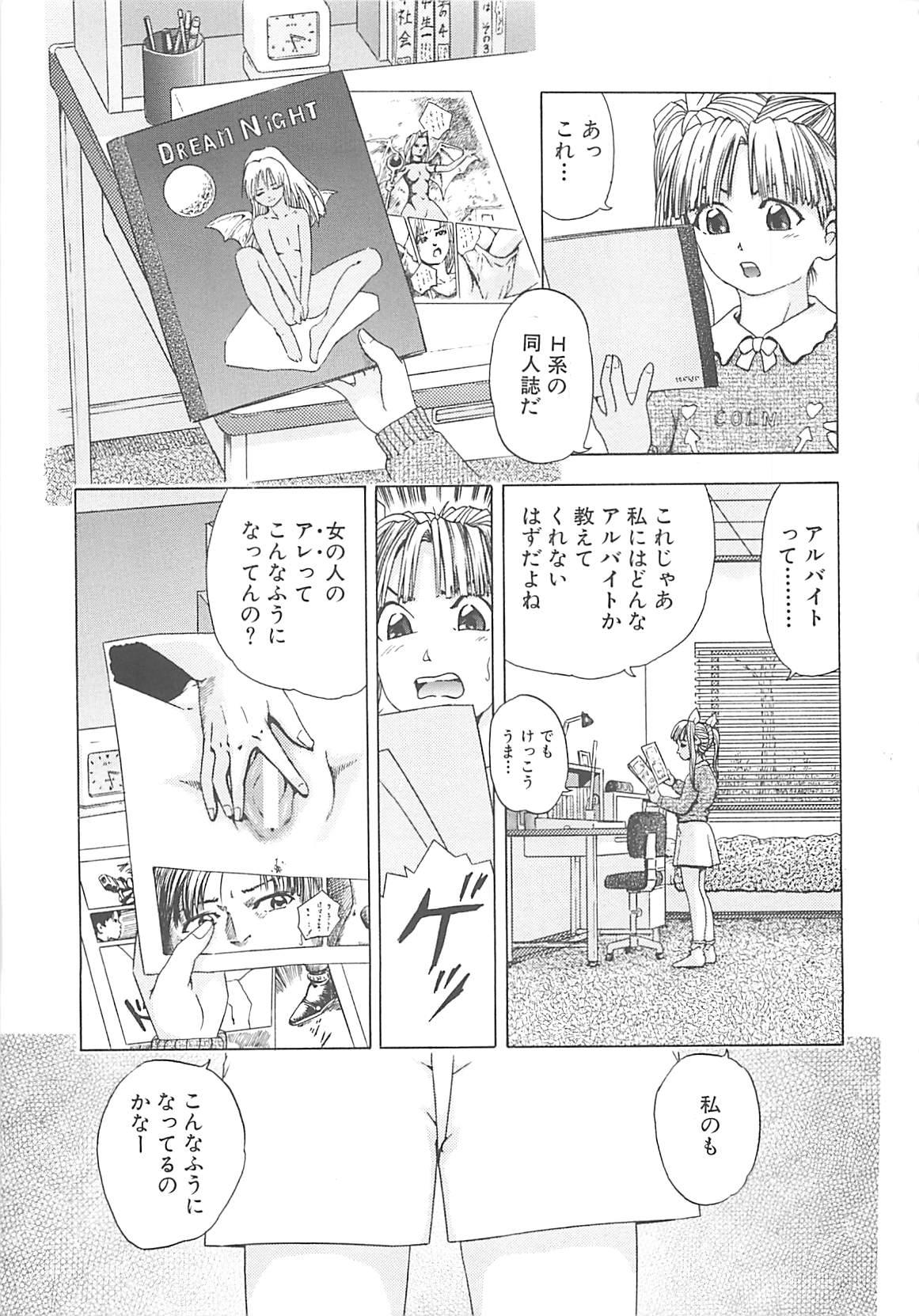 Kanin Kyoushitsu - Adultery Classroom 5