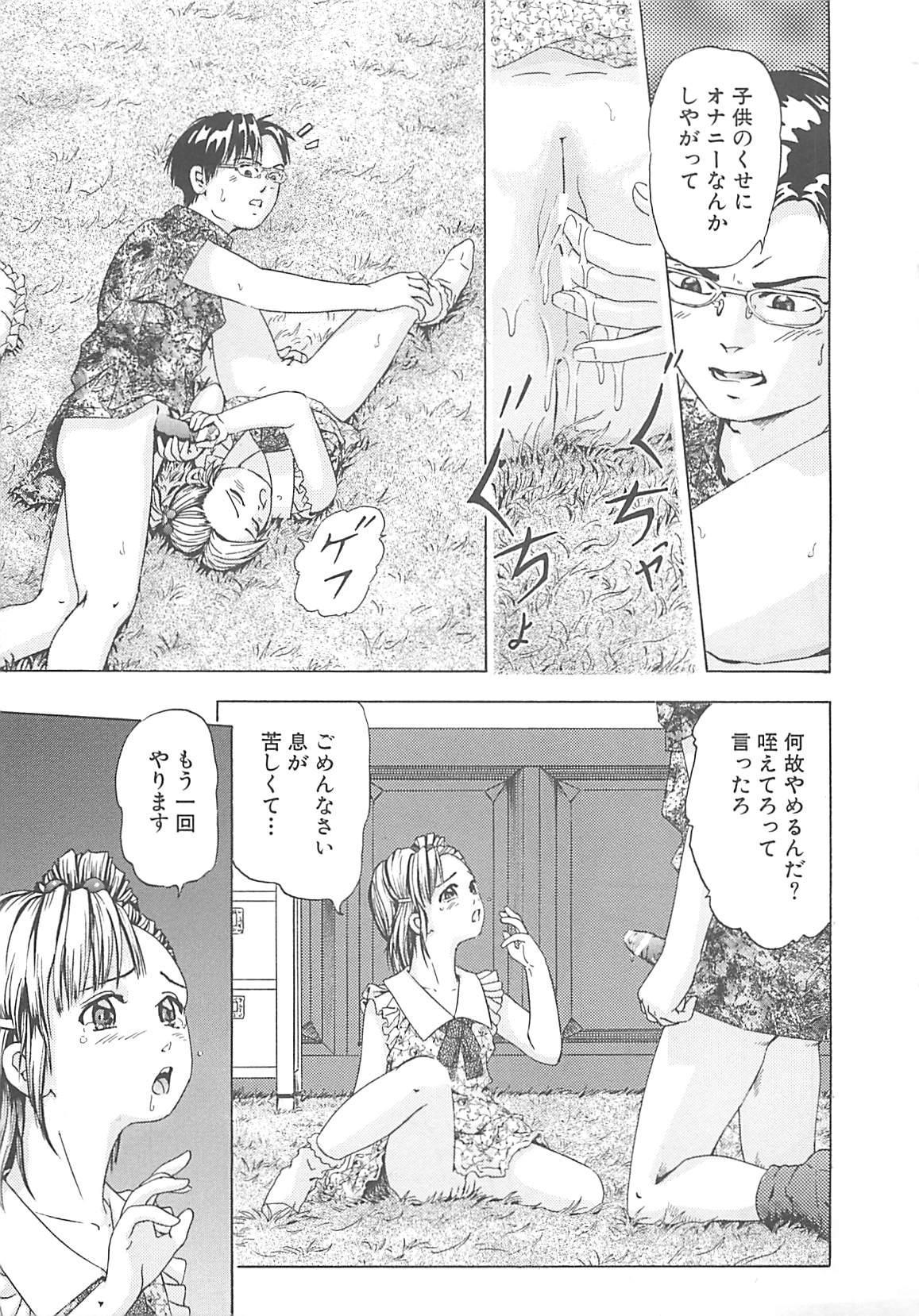 Kanin Kyoushitsu - Adultery Classroom 61