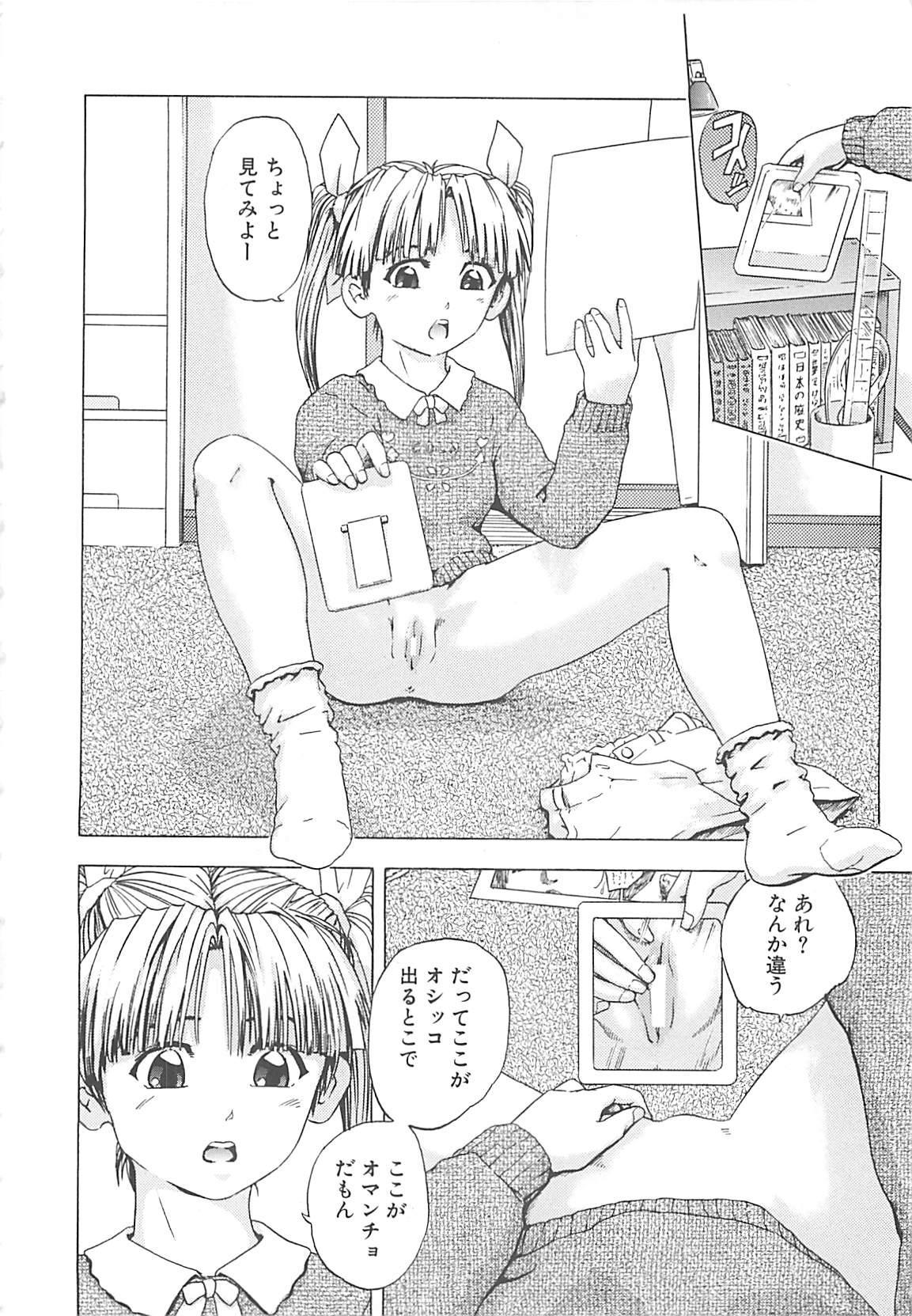 Kanin Kyoushitsu - Adultery Classroom 6