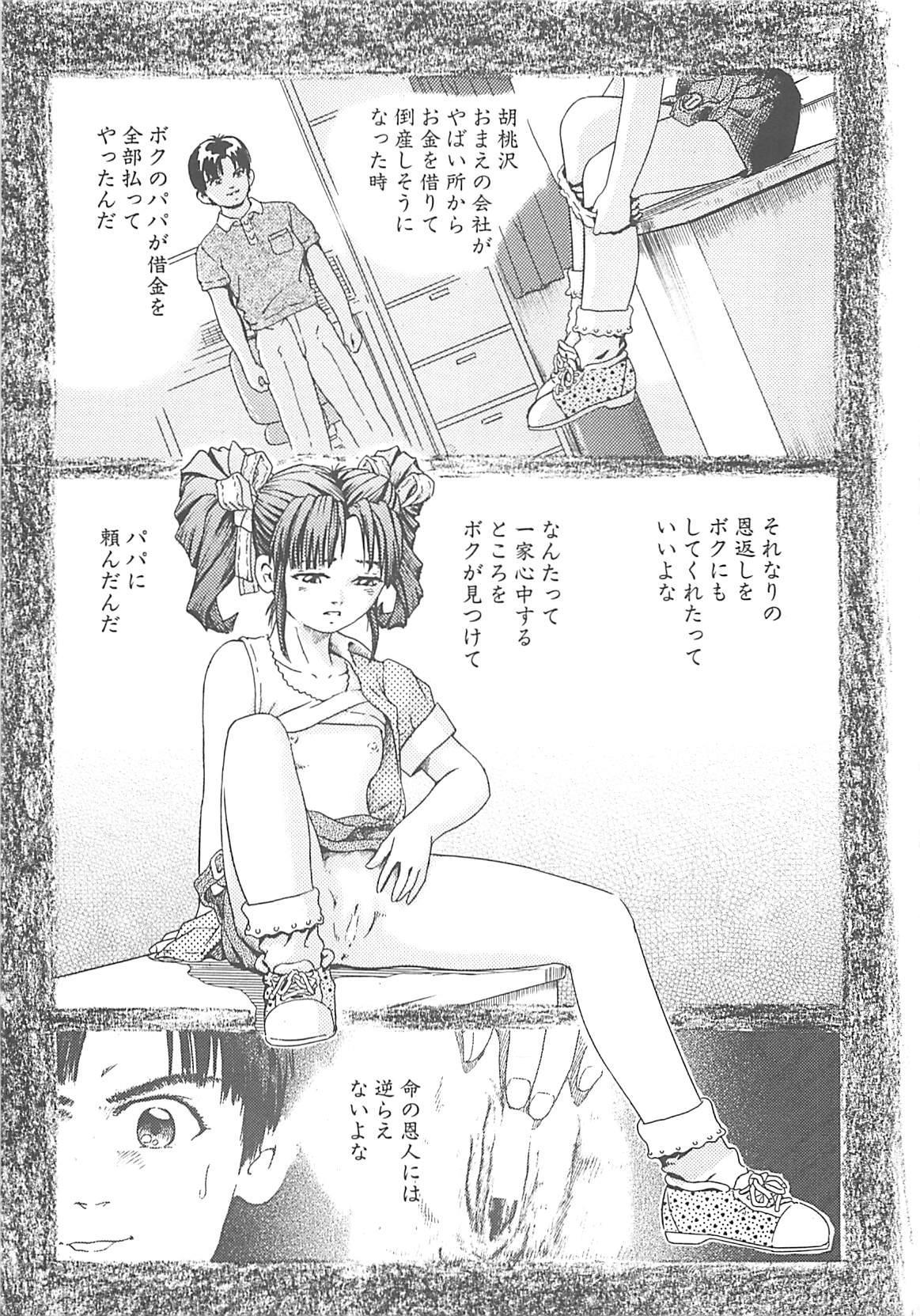 Kanin Kyoushitsu - Adultery Classroom 71