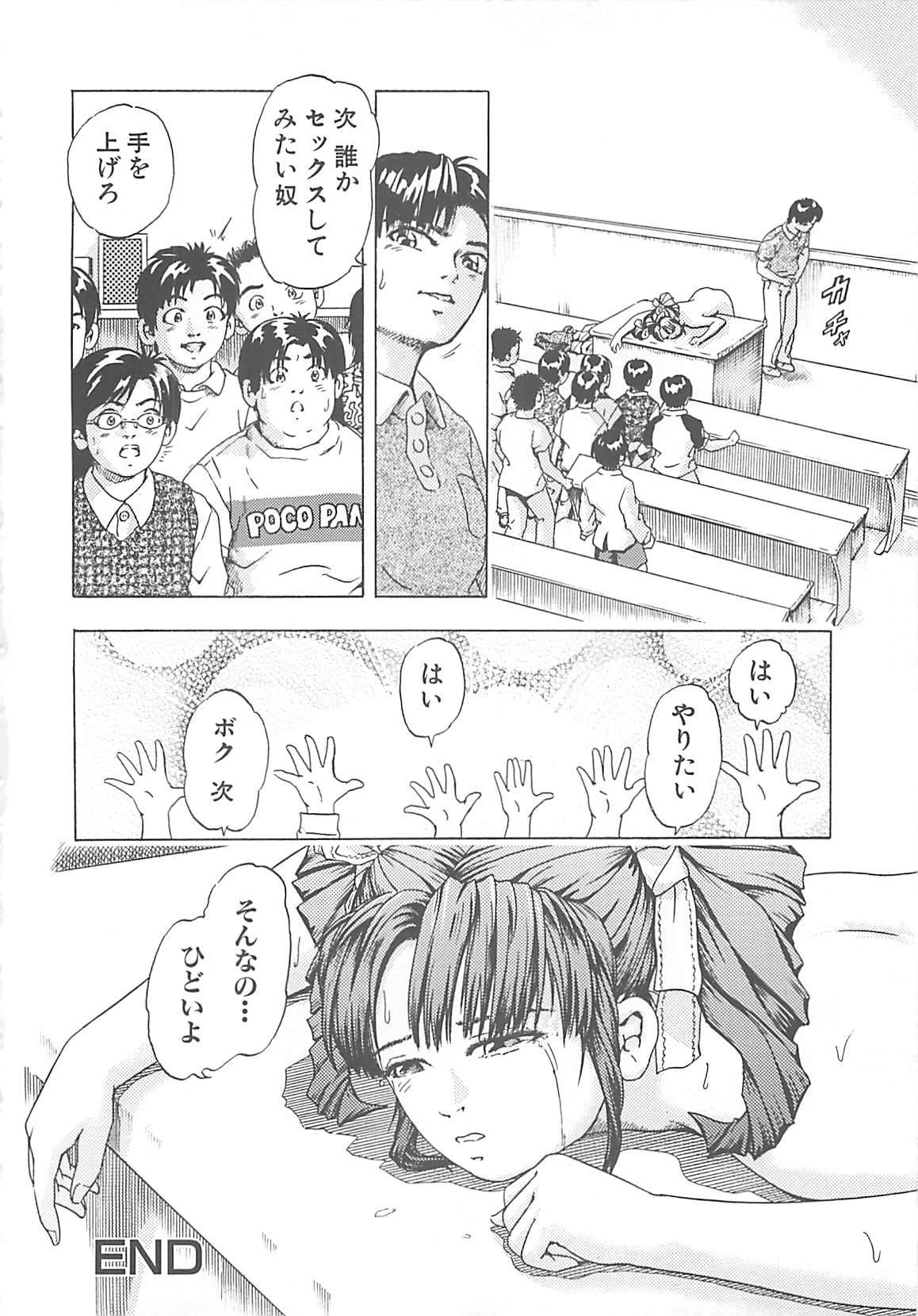Kanin Kyoushitsu - Adultery Classroom 82