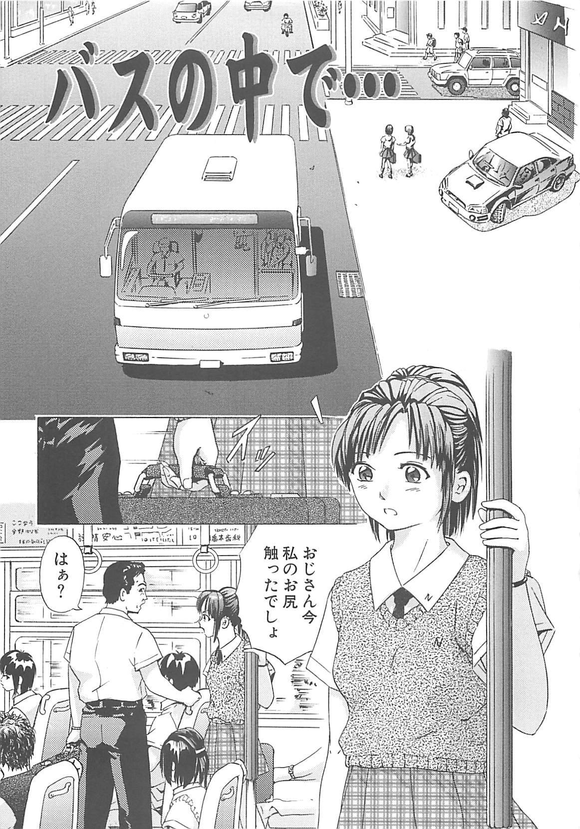 Kanin Kyoushitsu - Adultery Classroom 83