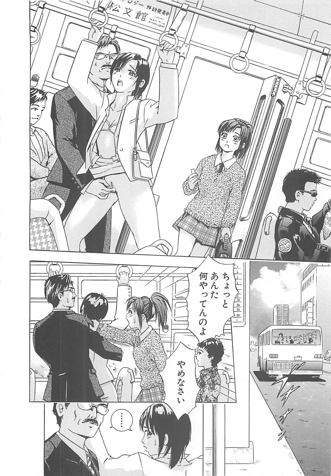 Kanin Kyoushitsu - Adultery Classroom 86
