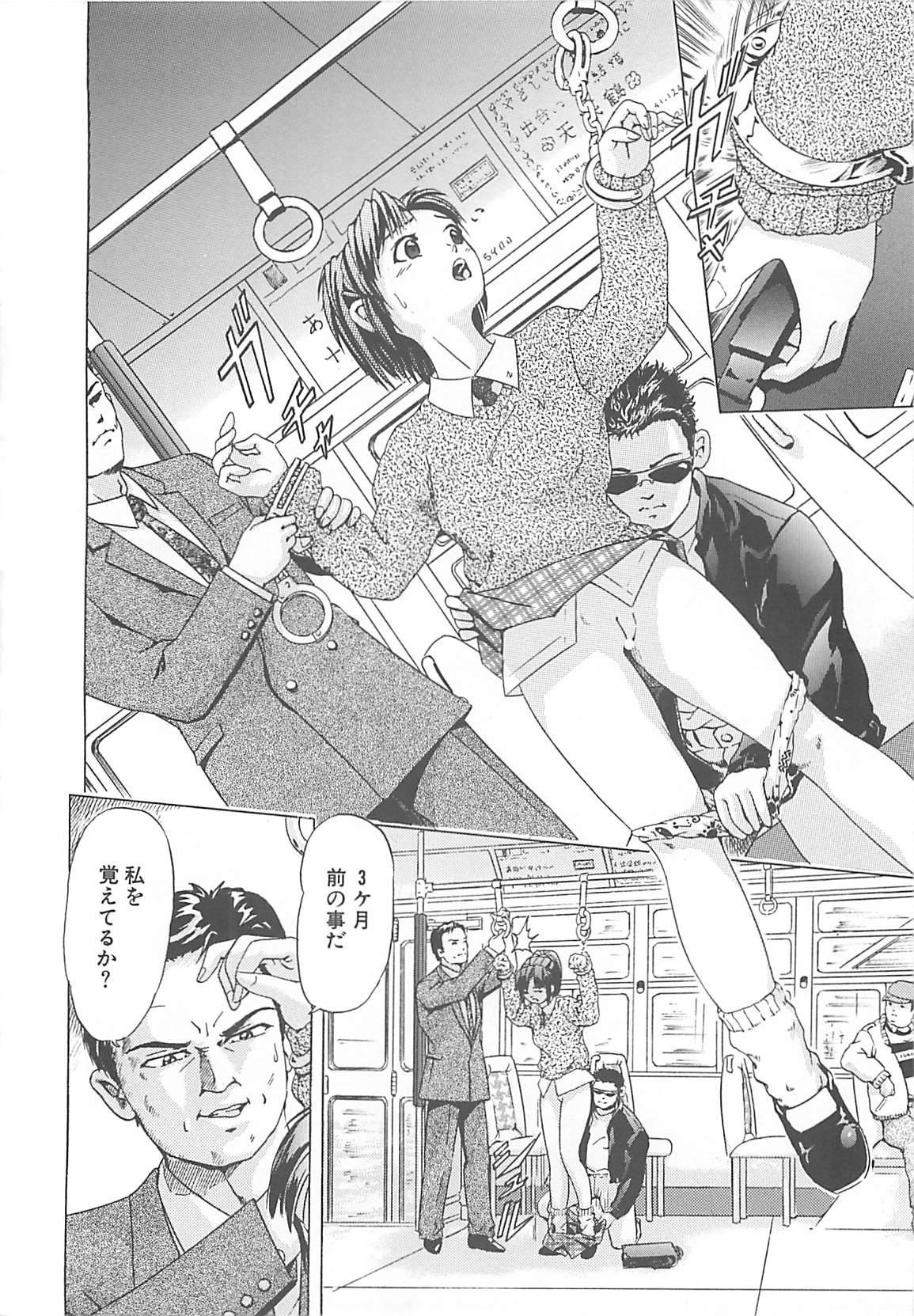 Kanin Kyoushitsu - Adultery Classroom 88