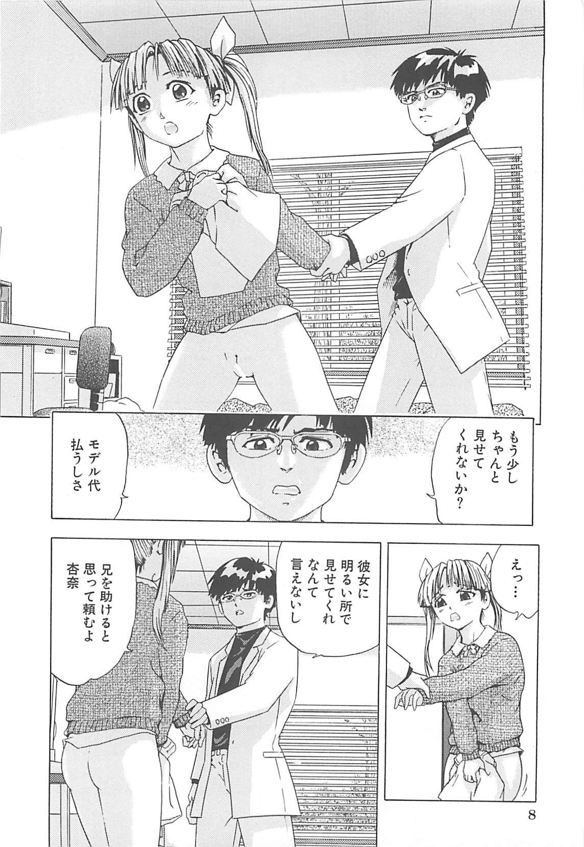 Kanin Kyoushitsu - Adultery Classroom 8