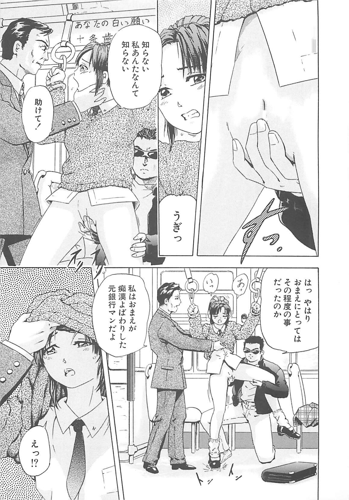 Kanin Kyoushitsu - Adultery Classroom 89