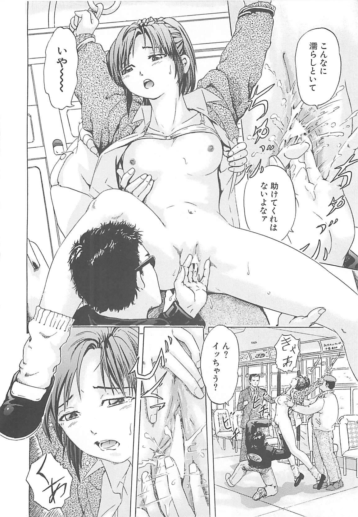 Kanin Kyoushitsu - Adultery Classroom 92
